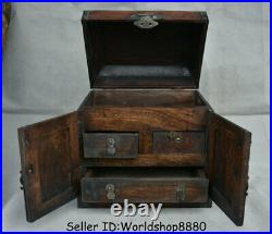 10 Antique Chinese Huanghuali Wood Dynasty Palace Bat Drawer Chest Jewelry Box