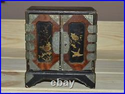 ANTIQUE 19TH CENTURY Japanese! Wood Lacquer Jewelry Box Cabinet
