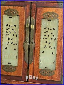 Antique Chinese Hand Made Huanghuali Wood & White Jade Bronze Jewelry Box