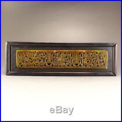 Chinese Zitan Wood Inlay Jade Jewelry Box