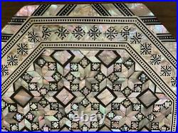 Egyptian Handmade Jewelry Box Wood Inlaid Mother of Pearl (8.4)