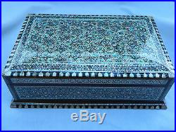 Egyptian Inlaid Wood Paua Shell Handmade Jewelry Box 10.5 #743 Very Unique