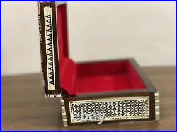 Egyptian Jewelry Box Handmade Inlaid Mother of Pearl (8x5.2)