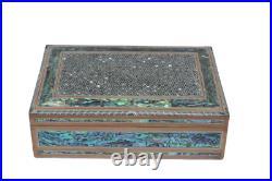 Egyptian Mother of Pearl Paua Green Wood Inlaid Jewelry Box Handmade 12X8 #563