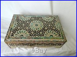 Egyptian Mother of Pearl Paua Shell Inlaid Jewelry Box 14 X 9 By Order Wow