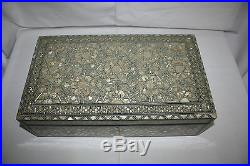 Egyptian Mother of Pearl Rectangular Inlaid Jewelry Box 17.6 X 10 # 606