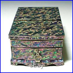Mother of Pearl Inlaid Wood Lacquer Jewelry Storage Trinket Decorative Box Chest