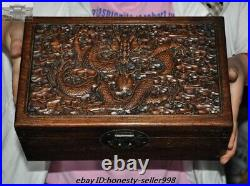 Old Chinese Dynasty Huanghuali Wood Carved Dragon Jewelry Storage Box Set boxes
