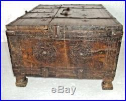 RARE Vintage BEAUTIFUL HANDMADE CARVED WOODEN BOX JEWELRY BOX MULTI PURPOSE