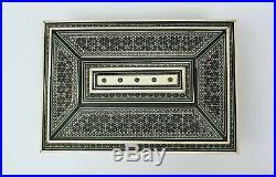 Sadeli Jewelry or Writing Box