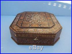 Superb 19c Large Inlaid Damascus Antique Jewellery Box Fab Interior
