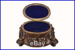Vintage Foliate and Floral Carved Oval Jewelry Chest, Black Forest, Germany