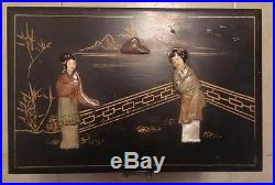 Vintage Oriental Jewelry Chest Box Black Lacquer Soapstone MOP BRASS BIG 14x9x10